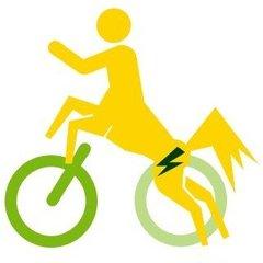 Centaur Bike